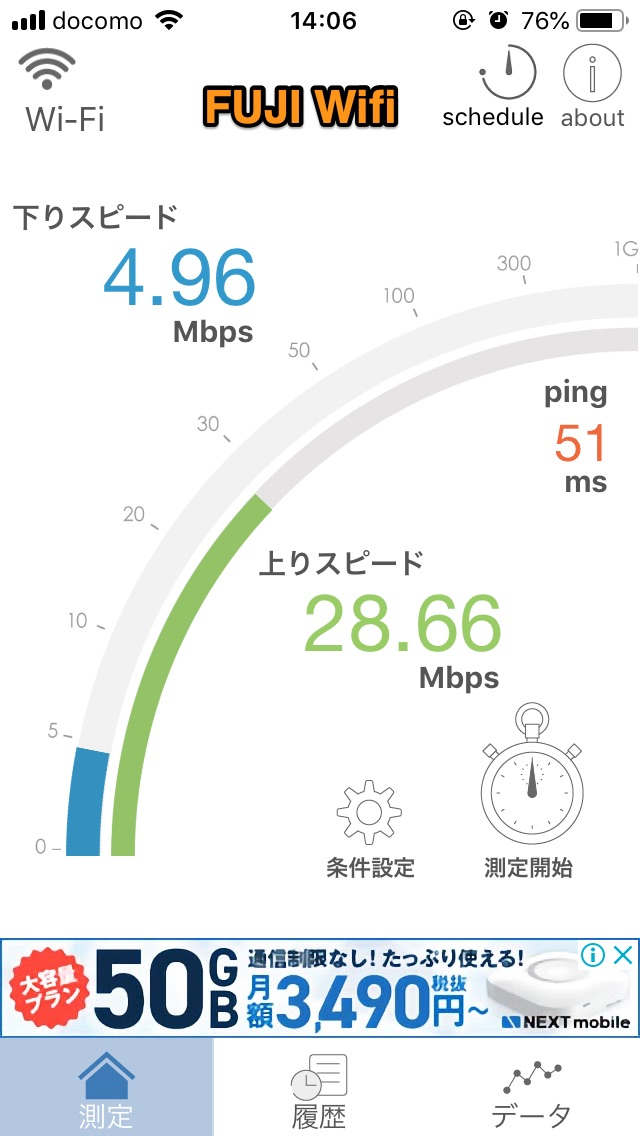 kingwifi vs fujiwifi