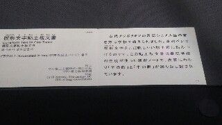 f:id:naiyouhumon:20170606195553j:plain