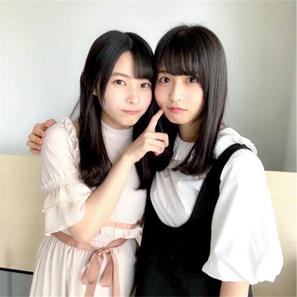 柿崎 芽 実 卒業 日