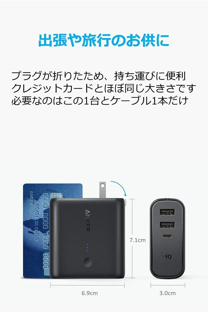 f:id:naka-labo:20180717100805j:plain