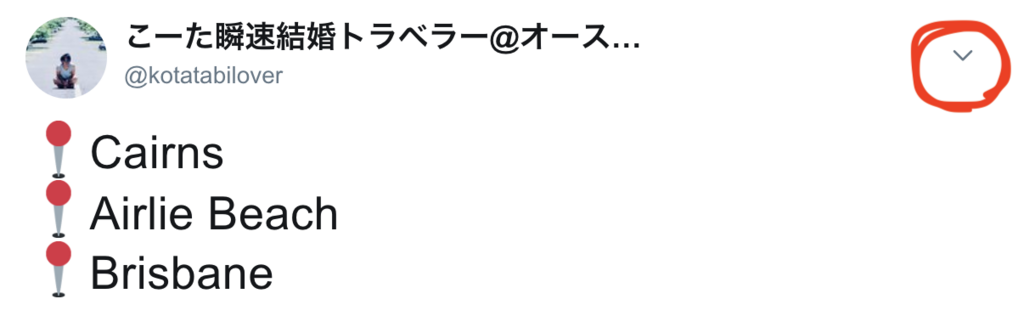 f:id:naka-labo:20180726194339p:plain