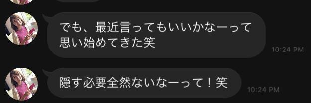 f:id:naka-labo:20180813204111j:plain