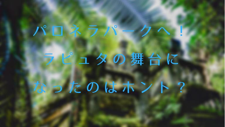 f:id:naka-labo:20180814131736p:plain
