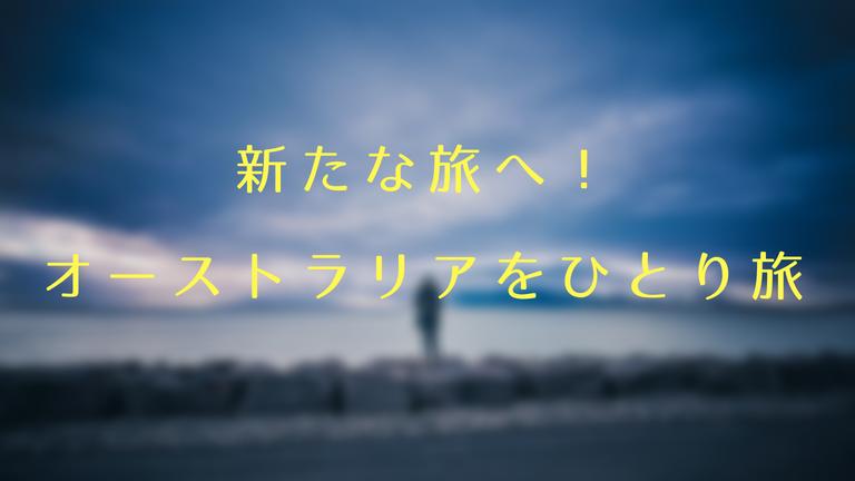 f:id:naka-labo:20180814131745p:plain