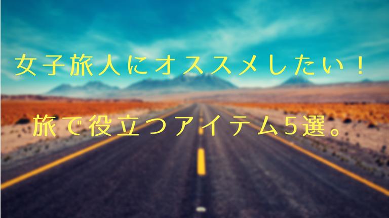 f:id:naka-labo:20180814131855p:plain