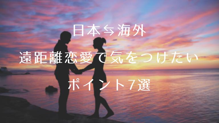 f:id:naka-labo:20180827132431p:plain