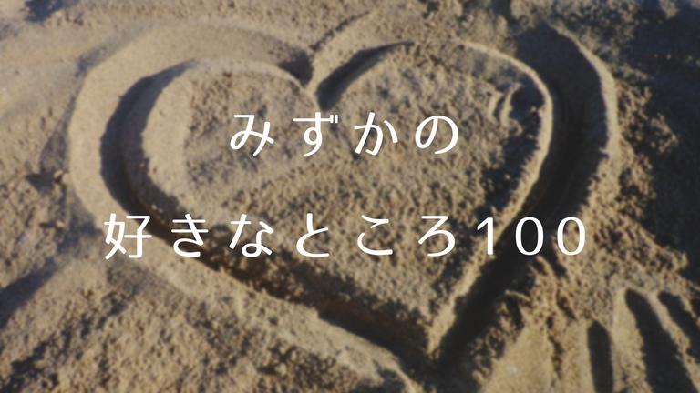 f:id:naka-labo:20180827132754p:plain