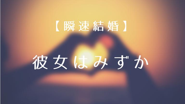 f:id:naka-labo:20180827133100p:plain
