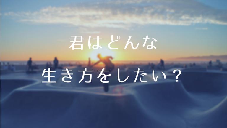 f:id:naka-labo:20180827133841p:plain