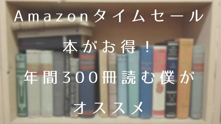 f:id:naka-labo:20180827135853p:plain