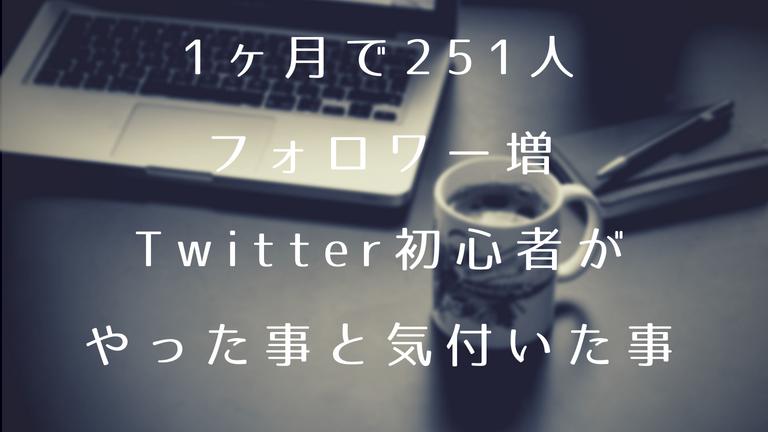 f:id:naka-labo:20180827140618p:plain