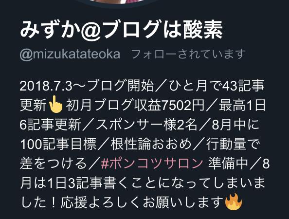 f:id:naka-labo:20180828180604p:plain