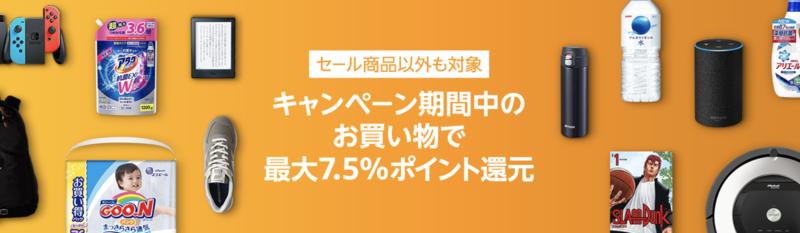 f:id:naka-labo:20180829195652p:plain