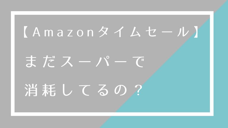 f:id:naka-labo:20180829201221p:plain