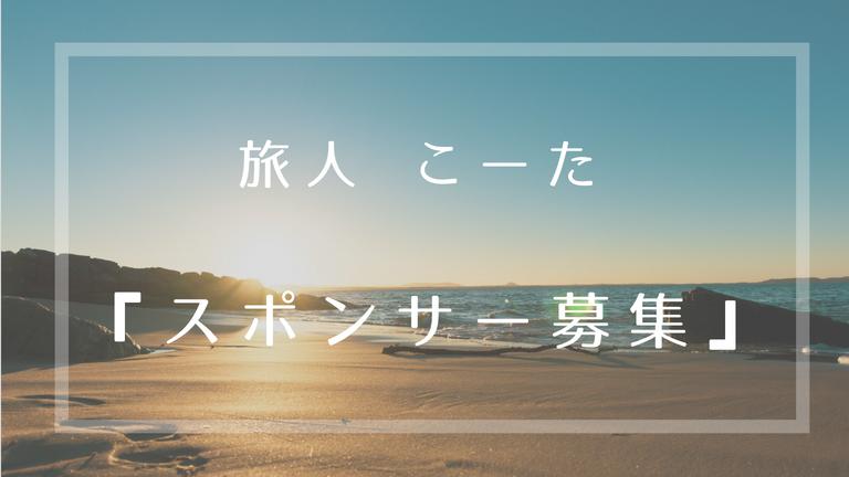 f:id:naka-labo:20180902141303p:plain