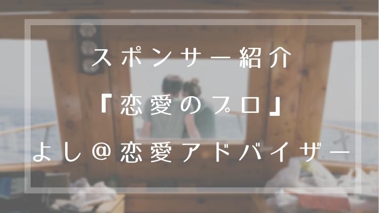 f:id:naka-labo:20180905121727p:plain