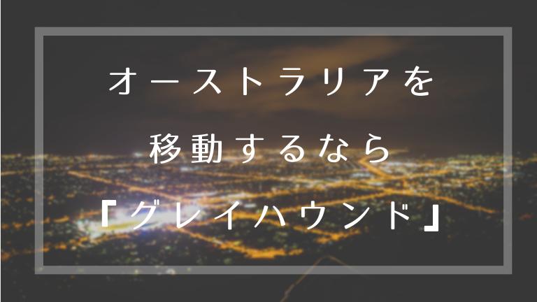 f:id:naka-labo:20180906163823p:plain