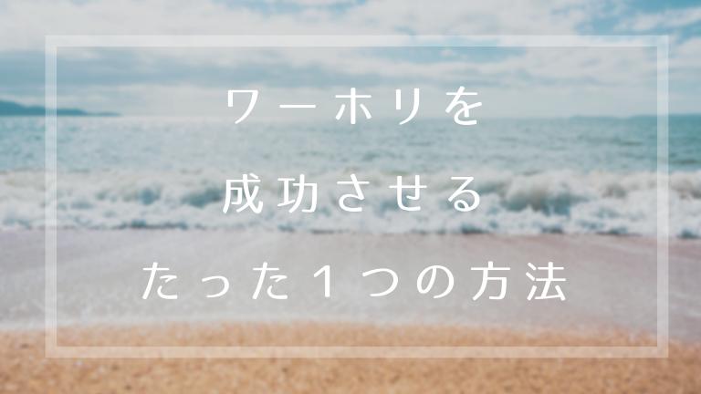 f:id:naka-labo:20180906164415p:plain