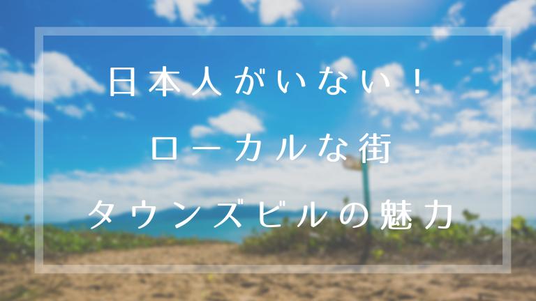 f:id:naka-labo:20180906164915p:plain