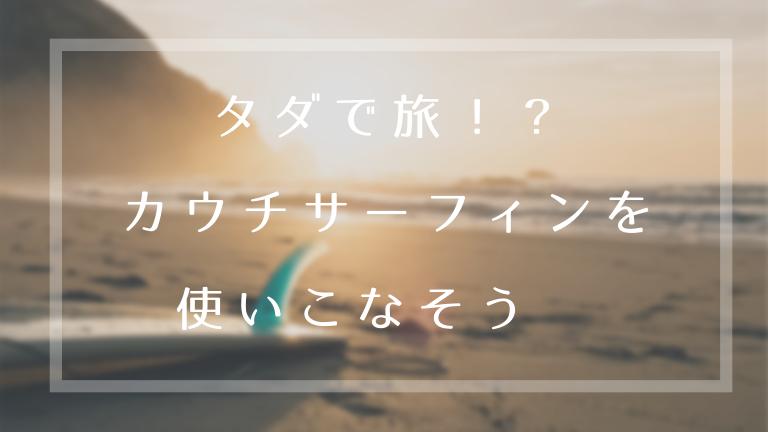 f:id:naka-labo:20180906165413p:plain
