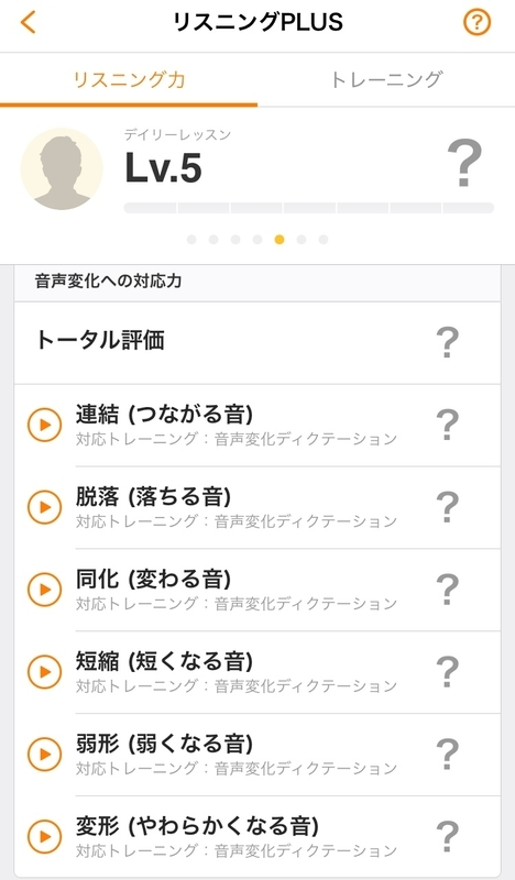 f:id:naka-labo:20181018194942j:plain