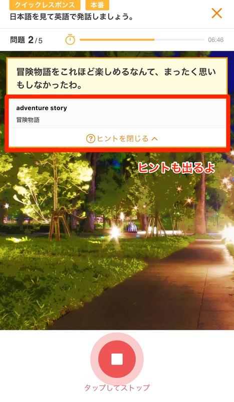 f:id:naka-labo:20181018194946p:plain