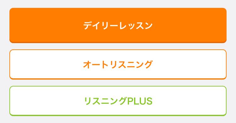 f:id:naka-labo:20181018195743j:plain