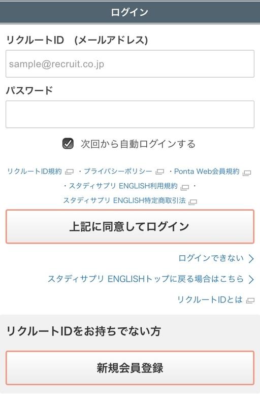 f:id:naka-labo:20181018195746j:plain