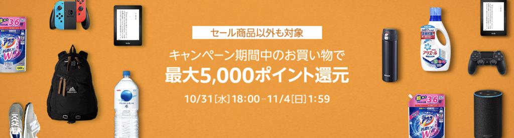 f:id:naka-labo:20181026150442p:plain