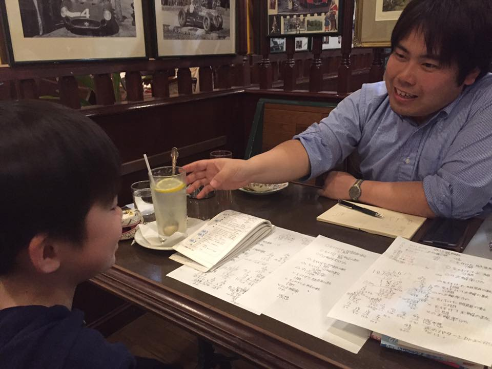 f:id:naka-yoshitaka:20161109165127j:plain