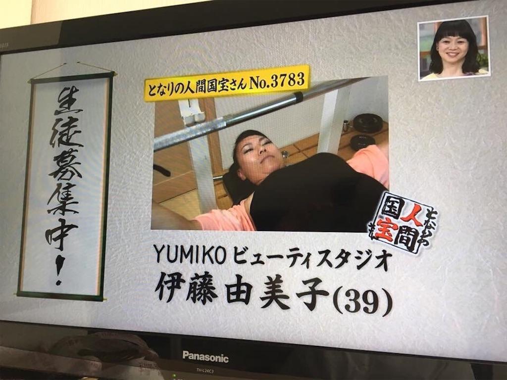 f:id:naka-yoshitaka:20161111173447j:image