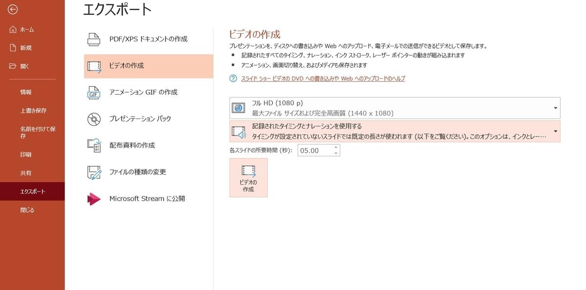 f:id:naka06331:20200403113738j:plain