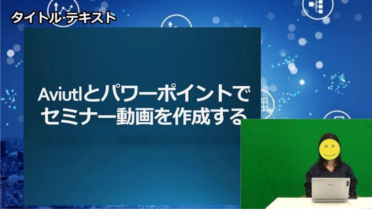 f:id:naka06331:20200403115025j:plain