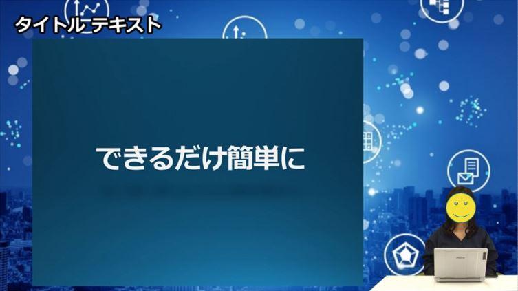 f:id:naka06331:20200403115401j:plain