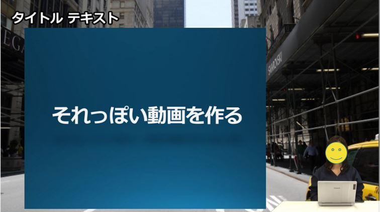 f:id:naka06331:20200403115421j:plain