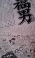 id:naka328