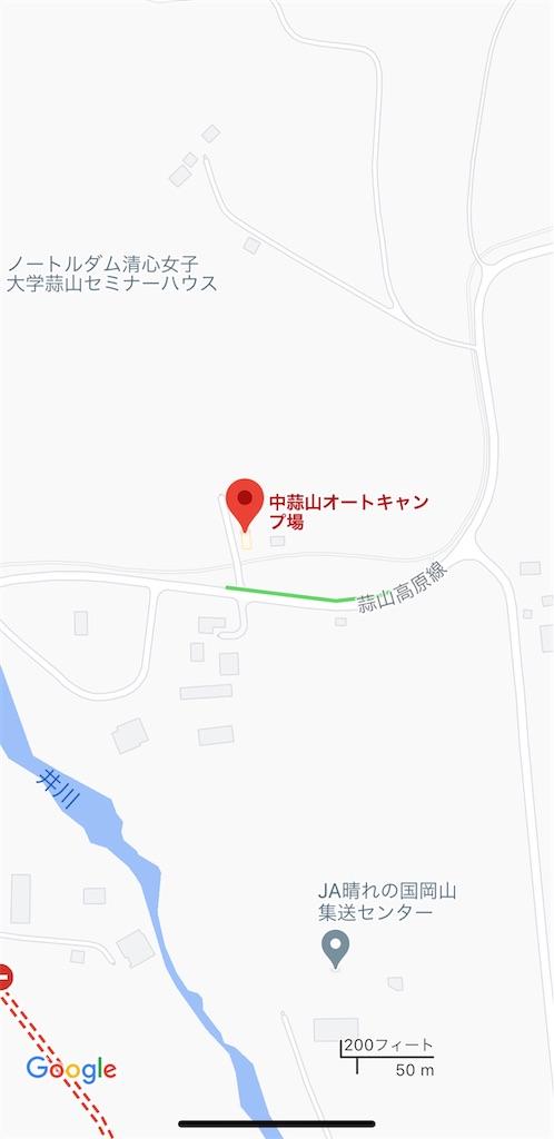 f:id:naka350z:20210115170825j:image