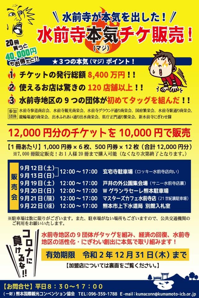 f:id:naka8484:20200912103845j:plain