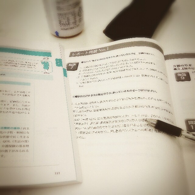 f:id:naka_g109:20180130233511j:image