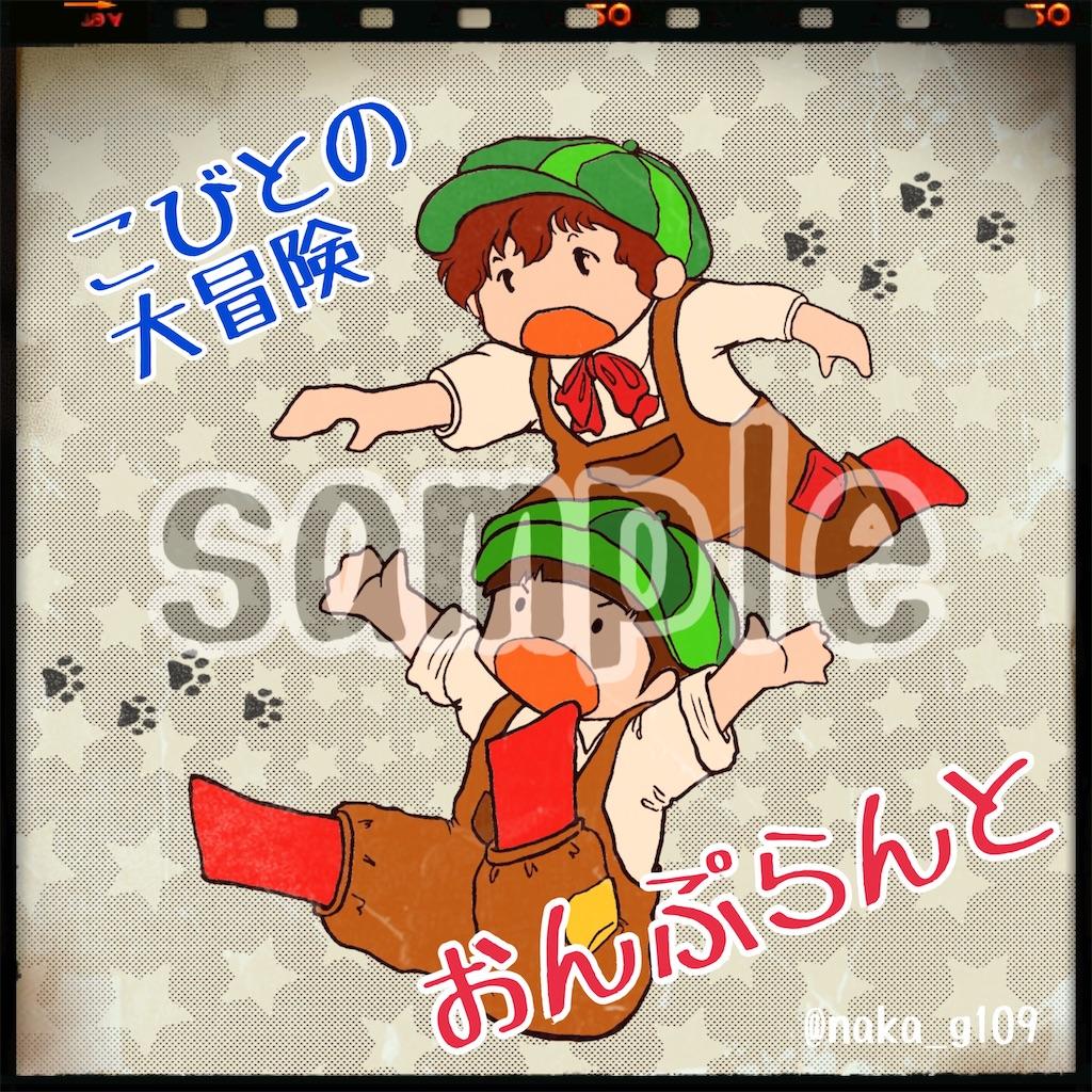 f:id:naka_g109:20200629164131j:image