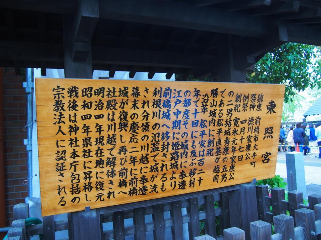 f:id:nakaaki0815:20160911220358j:plain