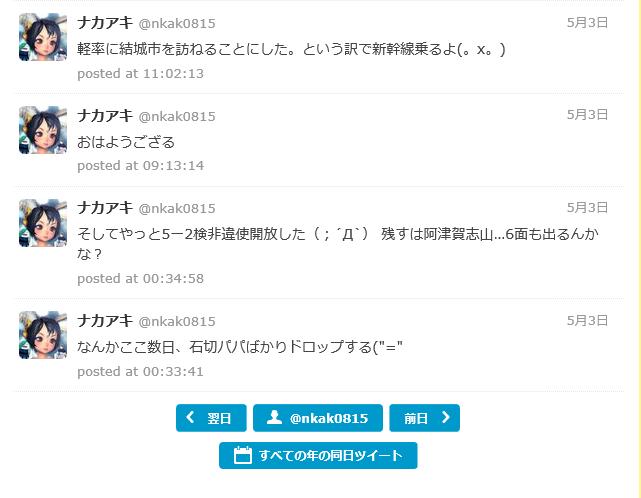 f:id:nakaaki0815:20160911224459p:plain
