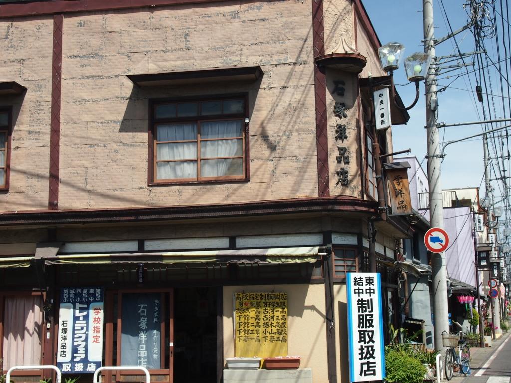 f:id:nakaaki0815:20160911225505j:plain
