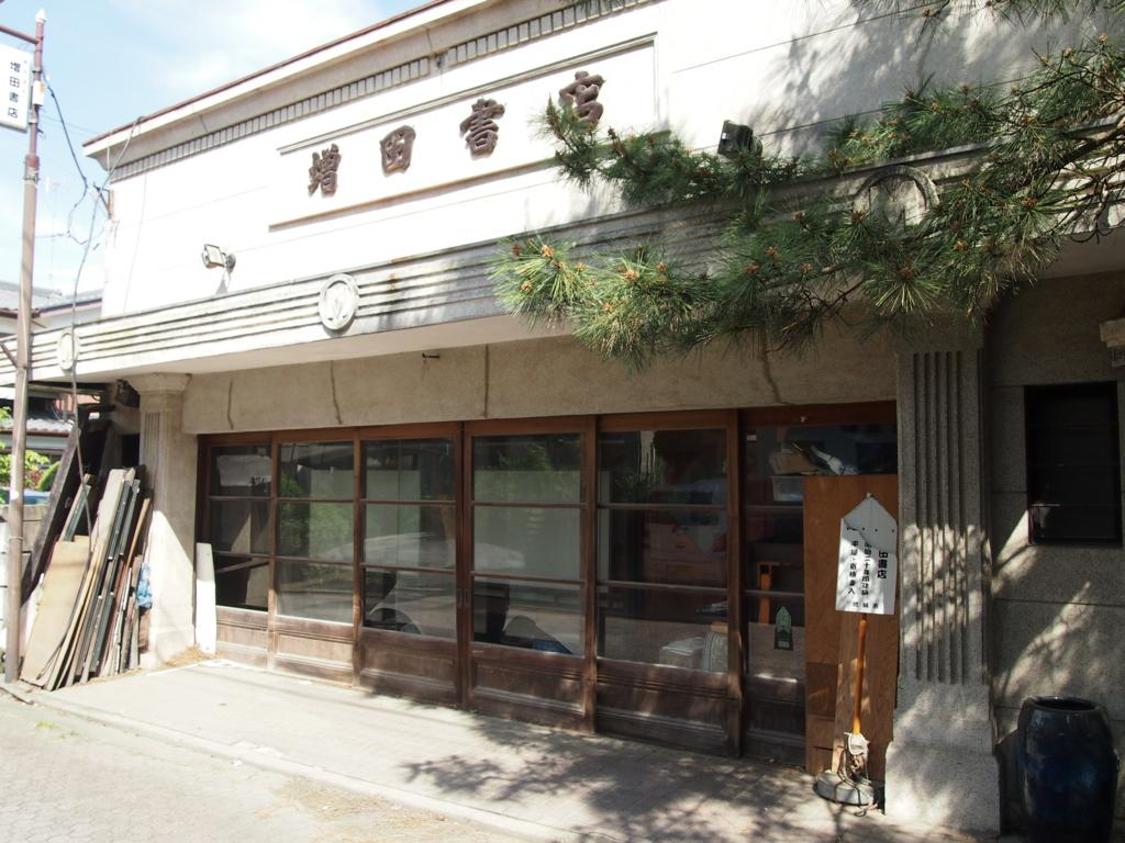 f:id:nakaaki0815:20160911232754j:plain