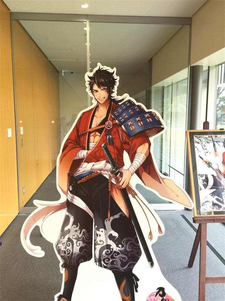 f:id:nakaaki0815:20161113144016j:image