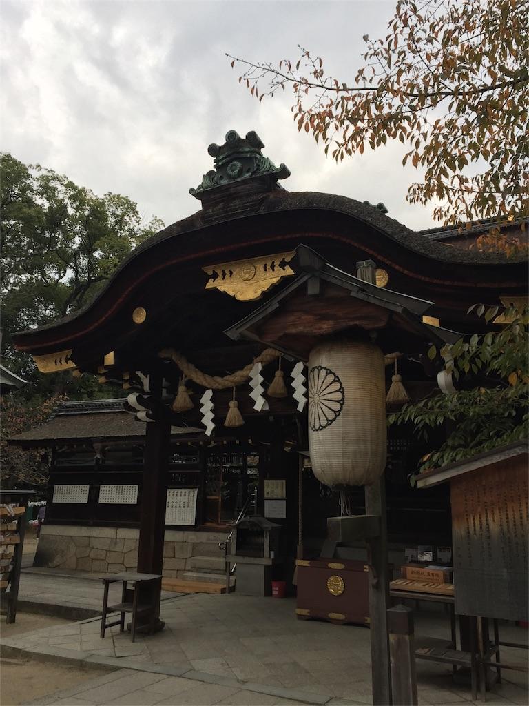 f:id:nakaaki0815:20161113155929j:image