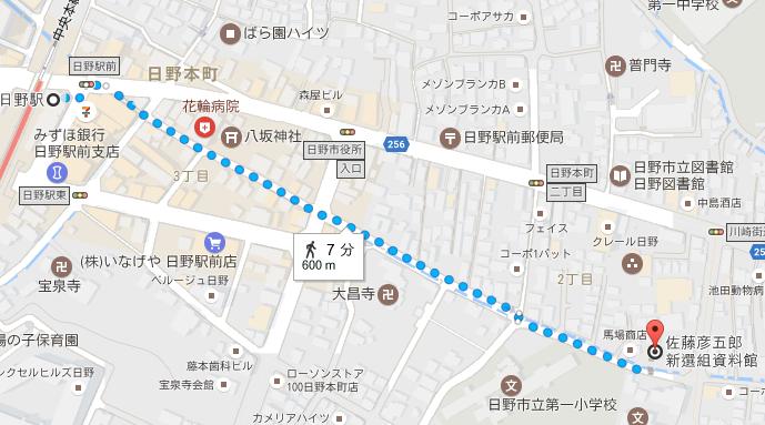 f:id:nakaaki0815:20161229180516p:plain