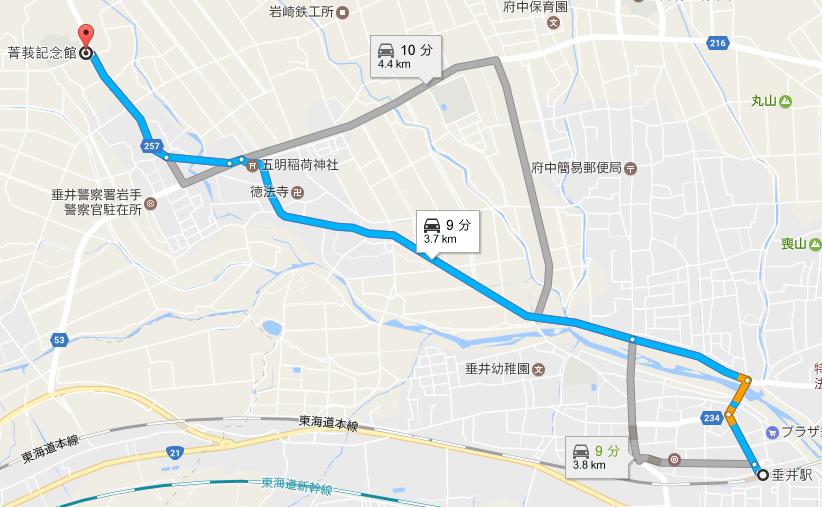 f:id:nakaaki0815:20161229204407p:plain