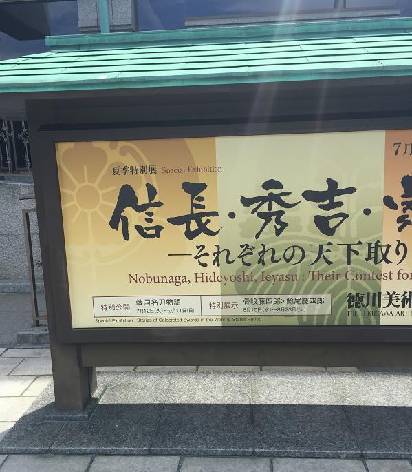 f:id:nakaaki0815:20161230135600p:plain