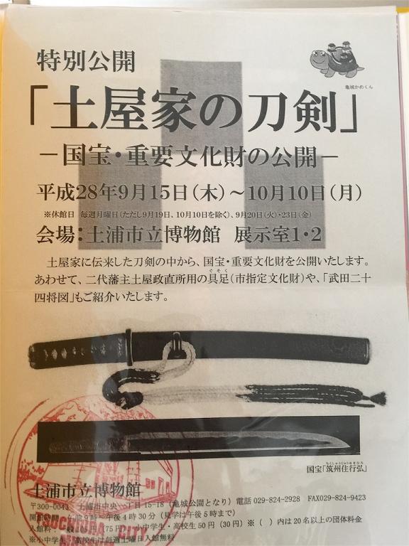 f:id:nakaaki0815:20170225212058p:plain